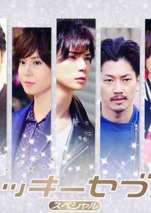 image of drama Lucky Seven (2012) [JDRAMA]